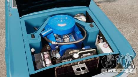Ford Mustang Customs 1967 для GTA 4 вид изнутри