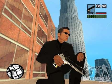 Gun Pack by MrWexler666 для GTA San Andreas