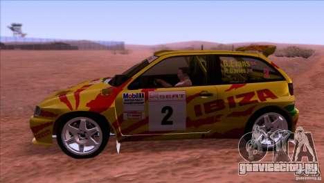 Seat Ibiza Rally для GTA San Andreas вид справа