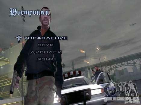 Меню как в GTA IV для GTA San Andreas третий скриншот