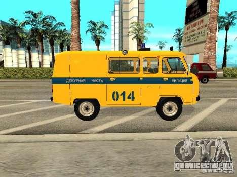 УАЗ 2206 Милиция для GTA San Andreas вид сзади слева