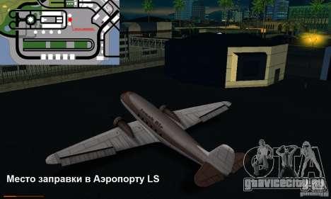 Уникальный датчик бензина для GTA San Andreas пятый скриншот