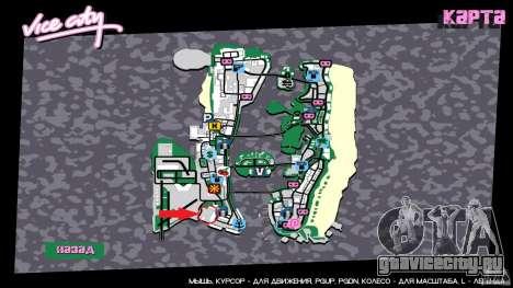 Stunt Dock V1.0 для GTA Vice City седьмой скриншот