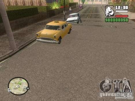 Chement для GTA San Andreas третий скриншот