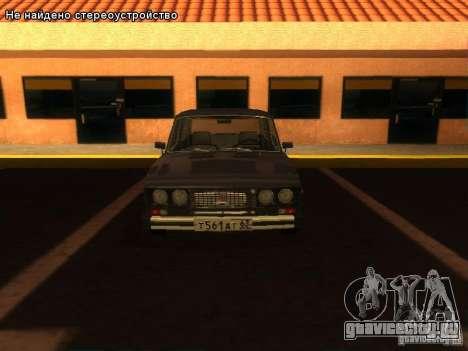 ВАЗ 2106 для GTA San Andreas салон