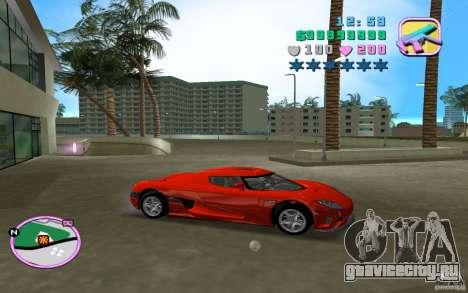Koenigsegg CCX для GTA Vice City вид сзади слева