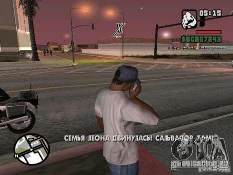 Iphone 4G Белый для GTA San Andreas второй скриншот