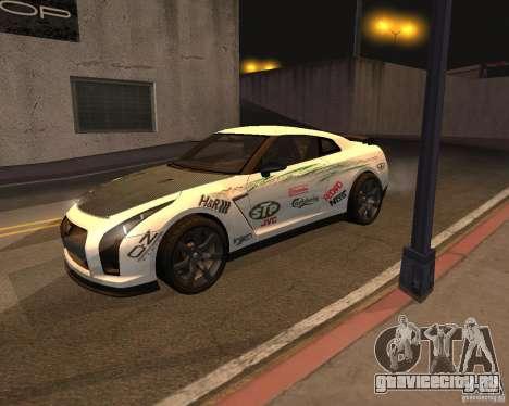 Nissan GT-R Pronto для GTA San Andreas вид сбоку