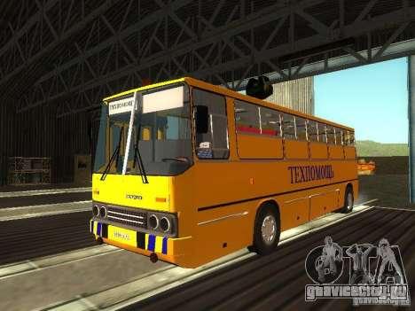 Техпомощь Икарус 280 для GTA San Andreas вид слева