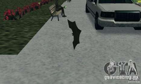 Бэтаранг для GTA San Andreas третий скриншот
