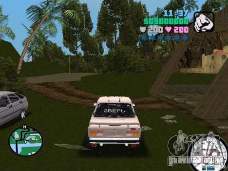 ВАЗ 2107 для GTA Vice City вид сзади слева