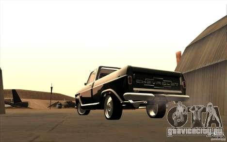 Chevrolet C-10 Fixxa для GTA San Andreas вид справа