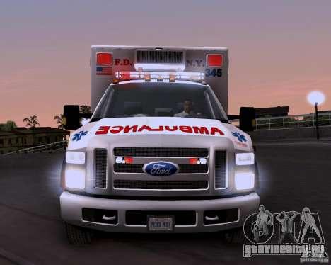 Ford F-350 F.D.N.Y для GTA San Andreas вид сзади