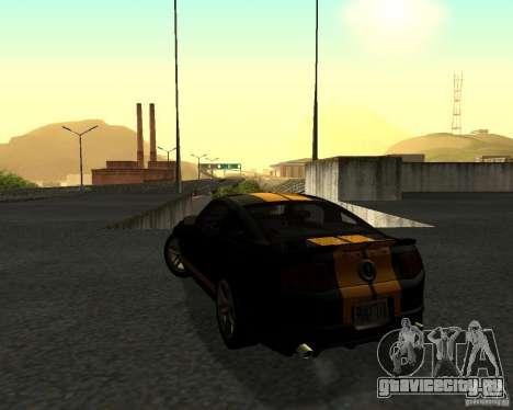 ENBSeries by Nikoo Bel v3.0 Final для GTA San Andreas пятый скриншот