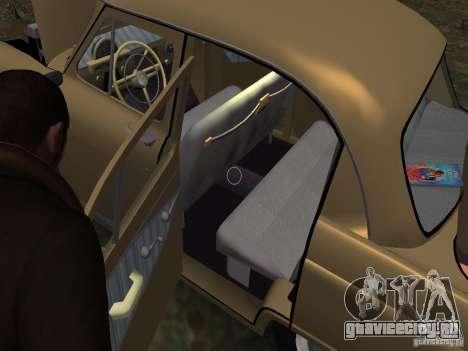 ГАЗ 21Р для GTA 4 двигатель