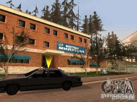 Село Ивановка для GTA San Andreas десятый скриншот