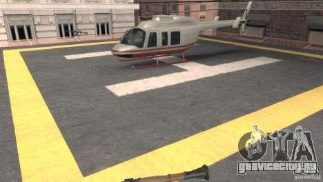 San Fierro Police Station 1.0 для GTA San Andreas пятый скриншот