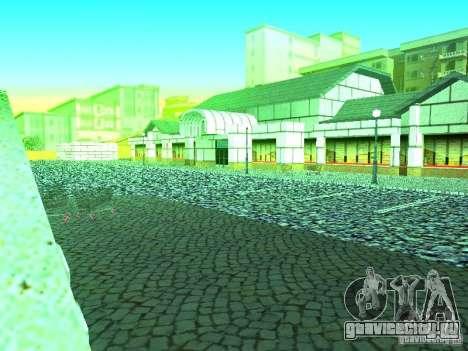 Новые текстуры магазина SupaSave для GTA San Andreas третий скриншот