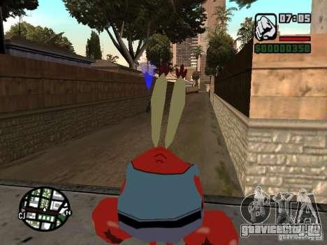 Мистер Крабс для GTA San Andreas шестой скриншот