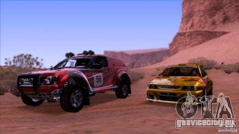 Seat Ibiza Rally для GTA San Andreas вид сверху