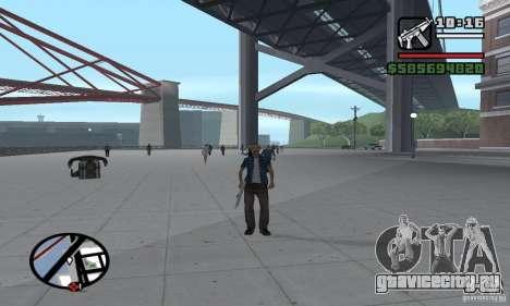 Перевоплощение в горожанина для GTA San Andreas шестой скриншот