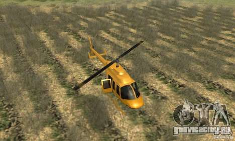 VIP TAXI для GTA San Andreas девятый скриншот