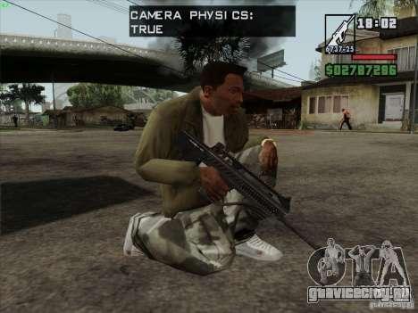 Katiba для GTA San Andreas