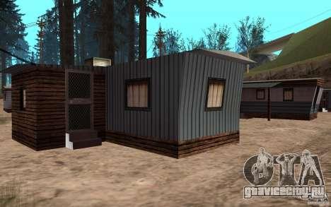 Новый трейлерный городок для GTA San Andreas четвёртый скриншот