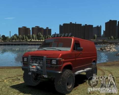 Ford Econoline 150 для GTA 4