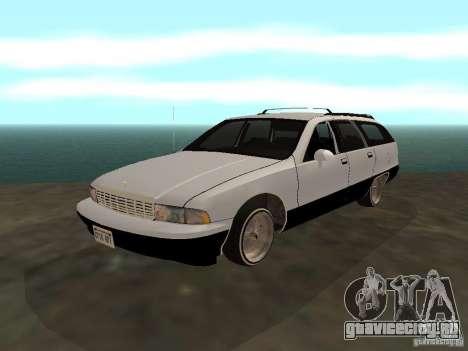 Chevrolet Caprice Wagon 1992 для GTA San Andreas
