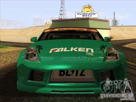 Nissan 350Z Falken Tire для GTA San Andreas вид сзади слева