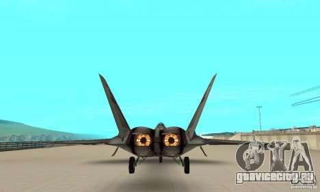 YF-22 Starscream для GTA San Andreas вид сзади