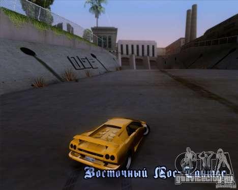 Lamborghini Diablo VTTT Black Revel для GTA San Andreas вид сбоку