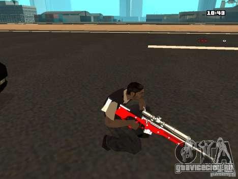 White Red Gun для GTA San Andreas