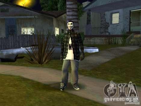 Новый Grove Анонимус для GTA San Andreas