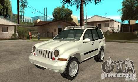 Jeep Liberty 2007 для GTA San Andreas