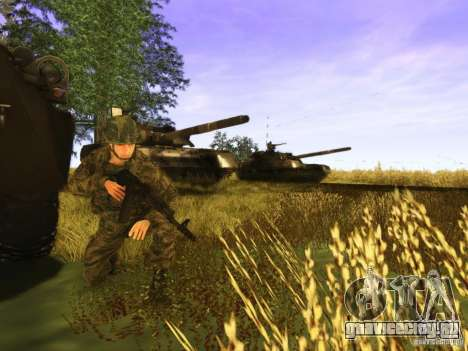 Скин русского солдата для GTA San Andreas