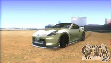 Nissan 370Z Drift 2009 V1.0 для GTA San Andreas вид сверху