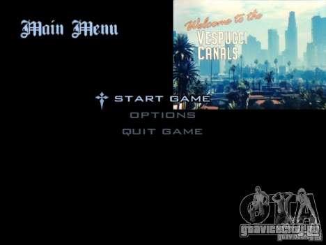 Главное Меню в Стиле GTA 5 для GTA San Andreas