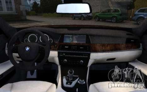 BMW 760Li 2011 для GTA 4 салон