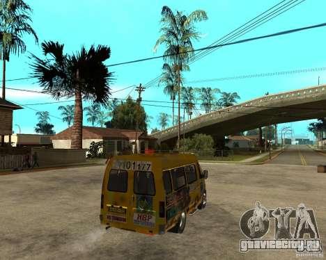 "Газ 2705 ""Газель"" Маршрутка для GTA San Andreas"