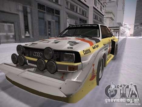 Audi Quattro Pikes Peak для GTA San Andreas вид сзади слева