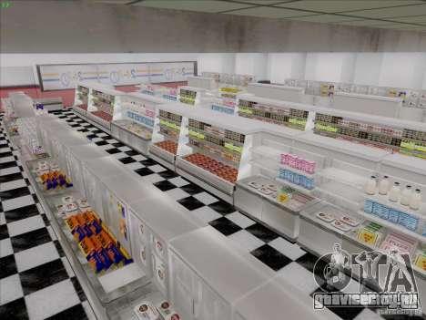 Secret 24-7 для GTA San Andreas четвёртый скриншот