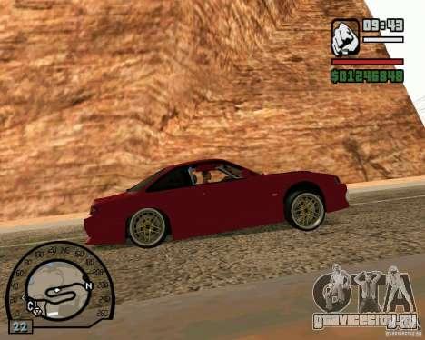 Nissan Silvia S14 DoRiftar для GTA San Andreas вид сзади слева