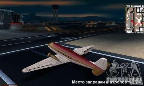 Уникальный датчик бензина для GTA San Andreas четвёртый скриншот