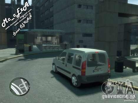 Renault Kangoo 2007 для GTA 4 вид снизу
