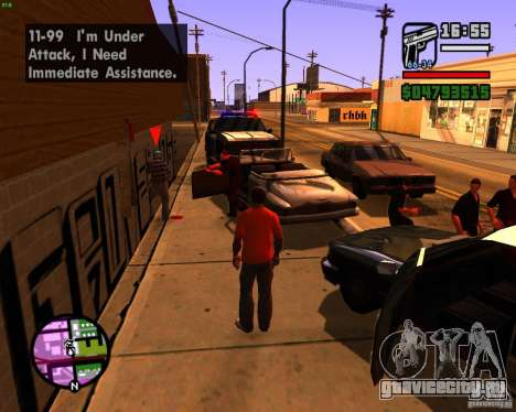 Погоня за машинами для GTA San Andreas третий скриншот