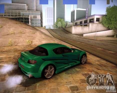 Mazda RX-8 для GTA San Andreas вид сзади слева