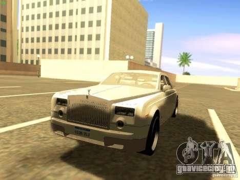 Rolls-Royce Phantom V16 для GTA San Andreas