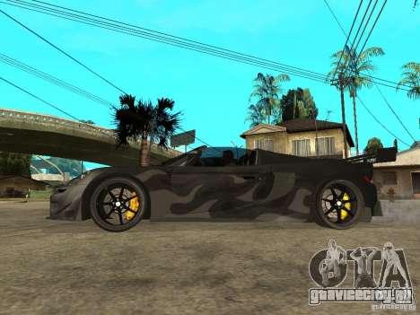 Porsche Carera GT Tuned для GTA San Andreas